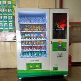Máquina expendedora de la bebida popular