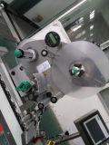 オリーブ油のための自己接着ステッカーの前部及び背部双方分類機械