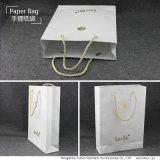 Подгонянный бумажный мешок