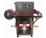 表のタイプ空気のびんのシーリング機械(KIS-1)