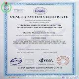 Zufuhr-Zusatz-Lysin-Qualität für Verkauf