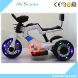 金属の子供のオートバイの電気手段の電気子供のオートバイの乗車