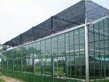داخليّ تظليل نظامة من زراعيّة ودفيئة تجاريّة