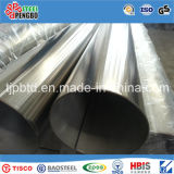 201 202 310 Grade Large Diameter Stainless Steel Pipe
