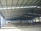 Дешево и Elegent полуфабрикат Steel Frame Warehouse Building (SP-0018)