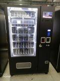 Elevator著再構成可能な皿の自動販売機配達