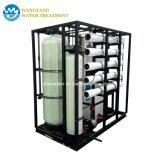 ROの水処理装置の海水の浄化機械