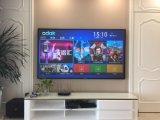 ホームシアターシステム販売のための黒い水晶フレームスクリーン