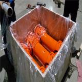 Универсальный шарнир карданный вал, приводной вал для непрерывной разливки механизма