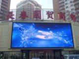 LEDのボードを広告する高いBrightnes P10屋外SMD