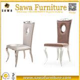 熱い販売のホテルのステンレス鋼の椅子