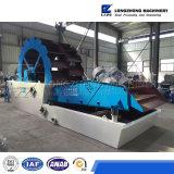 Riciclando la rondella della sabbia della macchina fatta in Cina