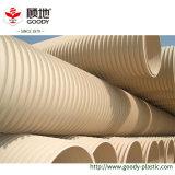 Precio plástico acanalado del tubo de la pared del doble del tubo del tubo de desagüe del PVC PVC-U UPVC