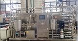 Tipo inoxidable sistema de la placa de acero del esterilizador para el jugo
