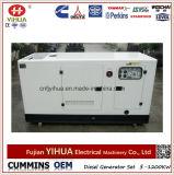 generatore diesel silenzioso di 34kw/42.5kVA Yanmar con ATS e telecomando (5-45kW/6.25-56.25kVA)