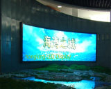 실내 P7.62-8s 풀 컬러 발광 다이오드 표시 스크린