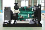 Cummins Engine (GDC100*S)著動力を与えられる販売のための50Hz 100kVAの無声ディーゼル発電機