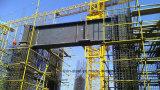 강철 프레임과 시멘트에 의해 분류되는 키 큰 강철 탑 건축