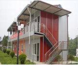 [برفب] [ستيل ستروكتثر] يبني تضمينيّ بناية مكتب وعاء صندوق يصنع منازل