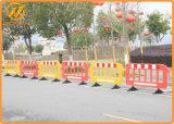 道路の一時プラスチック塀の障壁、道路閉塞の障壁