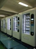 Distributore automatico combinato dello spuntino di prezzi di fabbrica LV-205f-a per le patatine fritte ed i biscotti