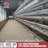 Qualitäts-automatischer Bauernhof-Maschinerie-Draht-Filetarbeits-Schicht-Rahmen