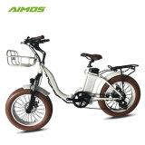 750W脂肪質のタイヤによって折られる電気バイクへの250W