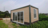 Самый лучший продавая стальной офис Prefab контейнера офиса конструкции