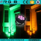 別のカラーおよび競争価格のための屋外LEDの同価ライト中国製