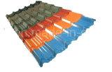 최신 판매 골함석 가격이 장 Prepainted 금속 루핑에 의하여 시트를 깐다