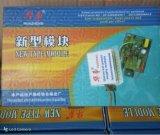 Spannungs-Baugruppe 24V Gleichstrom-400W Gleichstrom zu Gleichstrom 24V