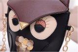 Form PU-Tierform-Frauen-Schulter-Beutel-Handtasche Crossbody Tote-Beutel