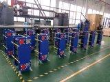 Intercambiador de calor de placas para el aceite de refrigeración o aire