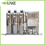 Impianto di per il trattamento dell'acqua dell'acciaio inossidabile con il sistema 2000L/H del RO
