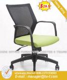 مكتبة [أفّيس فورنيتثر] تنفيذيّة بقرة جلد مكتب كرسي تثبيت ([هإكس-066ك])
