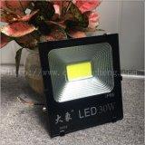 De color blanco de 120*90*85mm 85-265 VAC 10W Lámpara LED de farol de luz exterior Lámpara de exterior