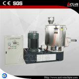 最もよいサービスの高出力PVCプラスチック熱く、冷たい混合機械