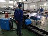 CNC 절단기를 위한 200AMP 고품질 IGBT 공기 플라스마 절단기
