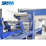 単一の車線の高速の自動PEのフィルムの収縮のWraping機械