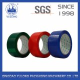 Nastro adesivo di sigillamento del nastro dell'imballaggio di colore di Qingdao Cina BOPP