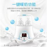 Flaschen-Formel-Milchflasche-Wärmer der Baby-Sorgfalt-2
