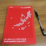 Notizbuch Audicompany mit Silikon-Deckel