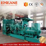 Weifangの工場製造業者電気48 KVAのディーゼル発電機
