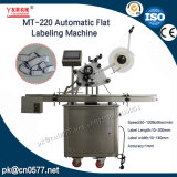 Plano de la máquina de etiquetado automático para la botella (MT-220)