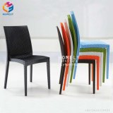 도매 새로운 모조 등나무 플라스틱 접는 의자