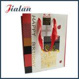Il fornitore professionista di prezzi poco costosi personalizza il sacco di carta al minuto stampato marchio