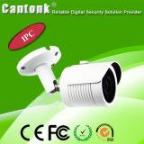 Камера сети наблюдения IP обеспеченностью CCTV H. 265/H. 264 напольная (KIP-R25)
