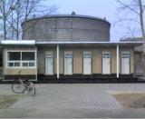 強制収容所のための容器の洗面所