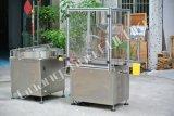 Venta caliente ungüento Crema automática Máquina de Llenado