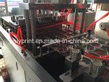 Automatische Wegwerfplastikcup-Deckel-Kappe, die Maschine herstellt